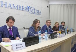 "The UBA Committee on Alternative Dispute Resolution held a meeting ""New Rules of the ICAC at the UCCI and trends/novelties of the leading arbitration rules"""