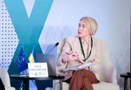 МКАС при ТПП Украины принял участие в Судебном форуме «Вектор развития 2020»