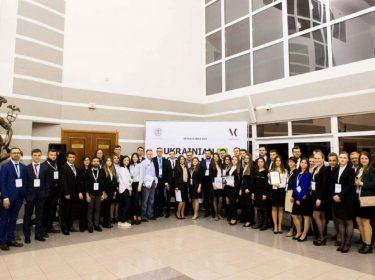 Рік міжнародного комерційного арбітражу в Україні розпочато авторитетною міжнародною конференцією