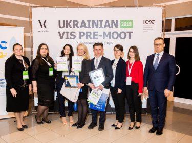В Україні втретє відбувся конкурс з міжнародного комерційного арбітражу імені Вілема Віса