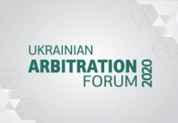 ICAC supports the Ukrainian Arbitration Forum