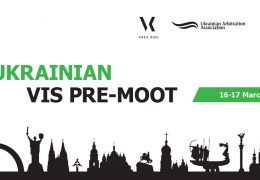 Vasyl Kisil & Partners and the ICAC hold the IV Ukrainian Vis Pre-Moot