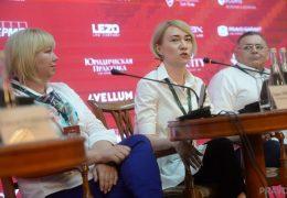 Інна Ємельянова, заступник Голови ICAC, виступила на VII Міжнародному  судово-правовому форумі