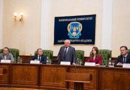 Международный коммерческий арбитражный суд при Торгово-промышленной палате Украины продолжает серию региональных презентаций мероприятием в Одессе