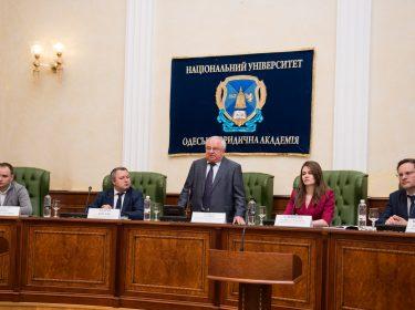 МКАС при ТПП України продовжує серію регіональних презентацій заходом в Одесі