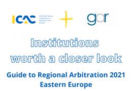 GAR рекомендує ICAC серед топ-5 арбітражних інституцій Східної Європи, які варті уваги
