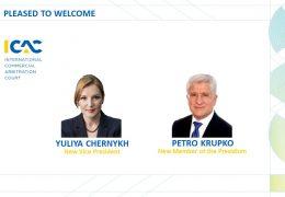 ICAC вітає нового заступника Голови та члена Президії