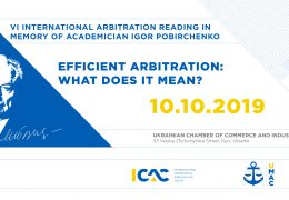 Efficient Arbitration: What Does It Mean?