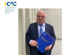 Деятельность ICAC в 2018 году