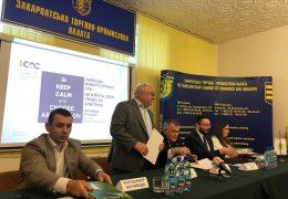 Международный коммерческий арбитражный суд при Торгово-промышленной палате Украины продолжает серию региональных презентаций мероприятием в Ужгороде