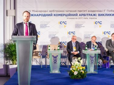 The ICAC at the Ukrainian CCI celebrated 25 years of its activities within the framework of the ceremonial events the IV International Arbitration Readings in memory of Academician Igor Pobirchenko